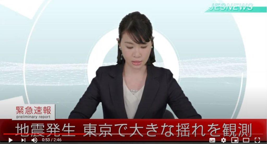 日本エレベーターサービス PR動画