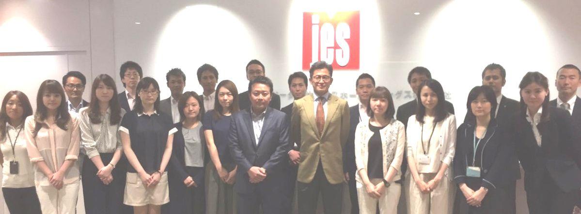 ジャパンエレベーターサービス(JES)